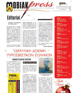 Issue 2 - January 2010