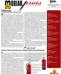 Issue 4 - September 2010
