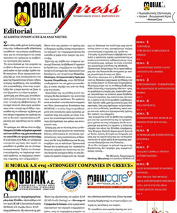 Issue 5 - February 2011