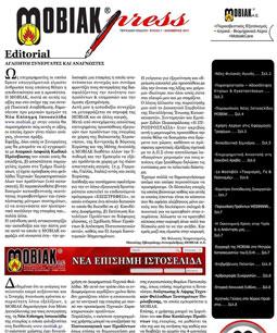 Issue 7 - November 2011