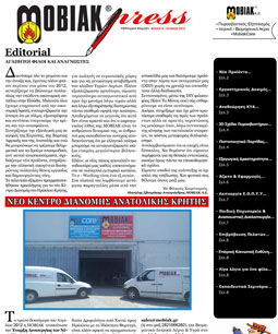 Issue 8 - June 2012